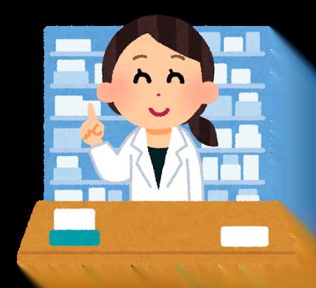 ママと赤ちゃんに必要な葉酸って何?効果や効能、なぜ必要なのかを詳しく!