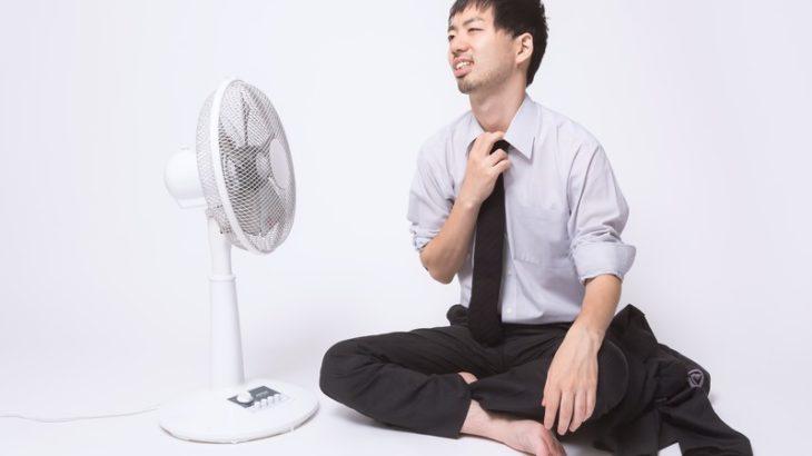 DCモーター、ACモーターとは何?違いの解説や、それぞれオススメの扇風機を紹介♪