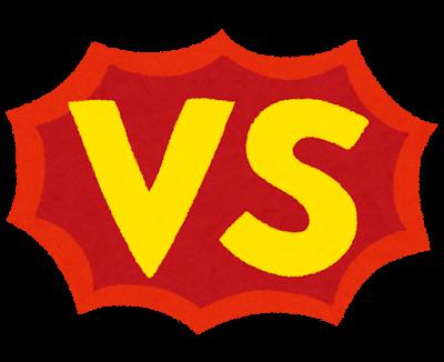 イヤホン、ヘッドホンどっちがおすすめ?見た目、音質などの違いを比較!