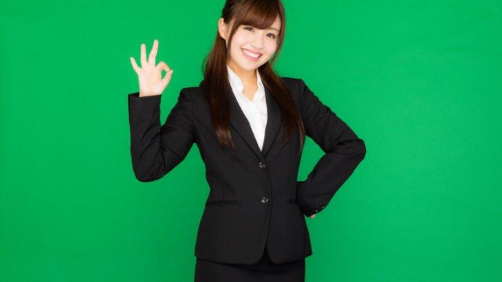 ビジネスでよく聞くオーソライズとは何?意味や使い方を例文で詳しく♪