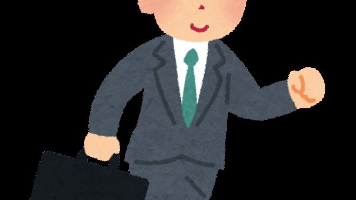 メーカー直需や直需営業の意味とは何?